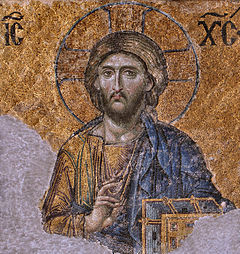 Last Sunday After Pentecost: Christ The King